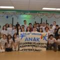 Asian Interest Fundraiser